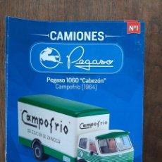 Coches: COLECCIÓN DE 39 FASCÍCULOS CAMION PEGASO SALVAT. Lote 221875638