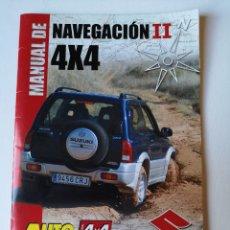 Coches: MANUAL DE NAVEGACIÓN II 4X4 AUTO AVENTURA 4X4 SUZUKI. Lote 222437822