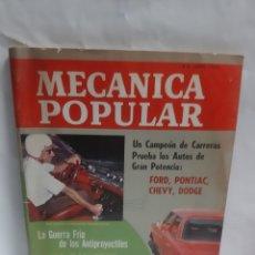 Coches: ANTIGUA REVISTA MECÁNICA POPULAR AÑO 1964. Lote 228022370