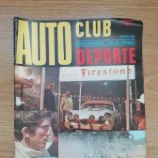 Coches: REVISTA AUTO CLUB - RACE - NOVIEMBRE 1969. Lote 231991080