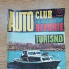 Coches: REVISTA AUTO CLUB - RACE - MARZO 1970. Lote 231991375