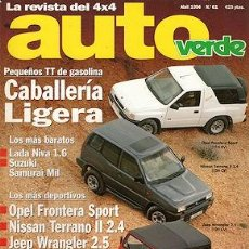 Coches: AUTO VERDE Nº61 LADA NIVA 1.6 / SUZUKI SAMRAI LAND ROVER DEFENDER 90 V8 WRANGLER OPEL FRONTERA. Lote 233106690