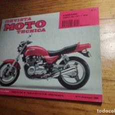 Coches: REVISTA MOTO TÉCNICA - KAWASAKI ZEPHYR 750 ( 1991 A 1994).. Lote 236274635