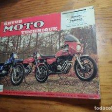 Coches: REVUE MOTO TECHNIQUE. Nº 36 SUZUKI 50 CM3 GT-TS ER YAMAHA XS 750 MOTO GUZZI 500 V50. Lote 236274750