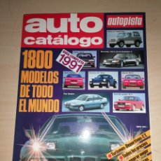 Coches: AUTO CATÁLOGO N 11 - 1991. Lote 237512305
