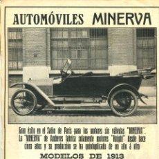 Coches: LAMINA HOJA-AUTOMOVILES MINERVA-AÑO 1913. Lote 238760925