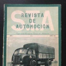 Coches: REVISTA STA SOCIEDAD TECNICA AUTOMOCION Nº 1 - JUNIO 1949 - PORTADA PEGASO MONTESA MONTJUIC TRACTOR. Lote 239365410