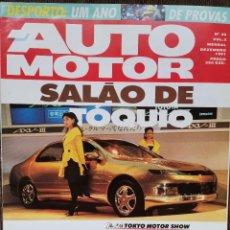 Coches: 1991 REVISTA AUTO MOTOR - SEAT TOLEDO 1.6 - MERCEDES 190 - OPEL FRONTERA. Lote 244908550