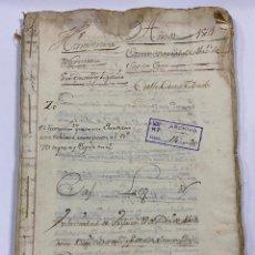 Coches: ÉCIJA, 1531. ESCRITURA DE VENTAS. ESCRITURA DE CENSOS. 33 SELLOS-TIMBRES.VER/LEER. Lote 245196120