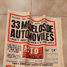 Coches: ANTIGUA AUTO REVISTA 1968 SEMANARIO DEL MOTOR Nº 570 CITROEN DYANE SEAT 124 BELTOISE SIN ABRIR. Lote 245247050