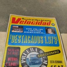 Coches: REVISTA VELOCIDAD Nº643 - 1974 - ESPECIAL PRUEBA DE CONDUCCIÓN SEAT 127 -. Lote 245281880