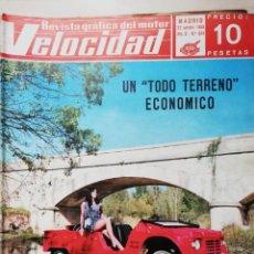 Coches: VELOCIDAD Nº 424 (24 DE OCTUBRE DE 1969) - CITROËN MEHARI. Lote 245474810