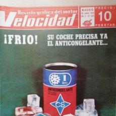 Coches: VELOCIDAD Nº 429 (29 DE NOVIEMBRE DE 1969) - SEAT 124 - ESPECIAL ANTICONGELANTES. Lote 245475415