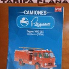 Coches: FASCICULO N 57 PEGASO 1010 DCI BOMBEROS 1960 DE LA COLECCION PEGASO DE SALVAT. Lote 245746070