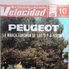 Coches: VELOCIDAD Nº 449 (18 DE ABRIL DE 1970) - PEUGEOT - RENAULT 12 - CITROËN 8 - SIMCA 1000 GT. Lote 246233920