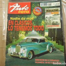 """Coches: REVISTA AUTO FOTO Nº 104 ABRIL 2005 """" MAGAZINE CLÁSICOS Y POPULARES """" """" LA REVISTA DE LOS AFICION. Lote 203925770"""