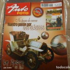 """Coches: REVISTA AUTO FOTO Nº 108 AGOSTO 2005 """" MAGAZINE CLÁSICOS Y POPULARES """" MANUEL ÁVILA """" LA REVISTA. Lote 203926271"""