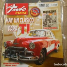 """Coches: REVISTA AUTO FOTO Nº 109 SEPTIEMBRE 2005 """" MAGAZINE CLÁSICOS Y POPULARES """" """" LA REVISTA DE LOS AF. Lote 203926368"""