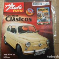 """Coches: REVISTA AUTO FOTO Nº 125 ENERO 2007 """" MAGAZINE CLÁSICOS Y POPULARES """" """" LA REVISTA DE LOS AFICIONA. Lote 203926772"""