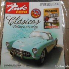 """Coches: REVISTA AUTO FOTO Nº 147 NOVIEMBRE 2008 """" MAGAZINE CLÁSICOS Y POPULARES """" """" LA REVISTA DE LOS AFIC. Lote 203927236"""