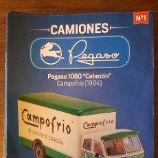Auto: COLECCIÓN DE 50 FASCÍCULOS CAMIONES PEGASO SALVAT. Lote 252215200
