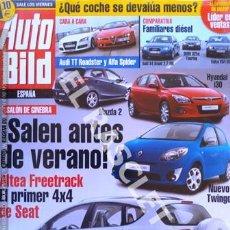 Coches: ANTIGÜA REVISTA AUTO BILD -NUMERO 69 - MARZO 2007. Lote 255571165