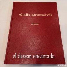 Coches: EL AÑO AUTOMOVIL. 1976-1977.. Lote 258564575