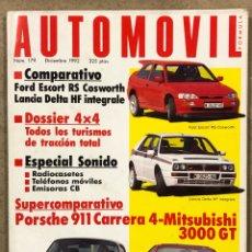 Coches: AUTOMÓVIL N° 179 (1992). PORSCHE 911 CARRERA 4 VS MITSUBISHI 3000 GR, LANCIA DELTA HF INTEGRALE. Lote 261111850