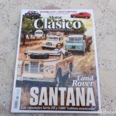 Coches: MOTOR CLASICO Nº 382, LAND ROVER SANTANA, SEAT MARBELLA, LANCIA BETA, 70 AÑOS DE MONTESA, BUGATTI. Lote 261195665