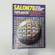 Coches: L'AUTO-JOURNAL - Nº 14/15 1978 - SALON 78 : TODOS LOS COCHES DEL MUNDO. Lote 262862260