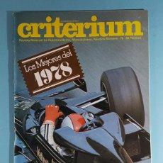 Carros: REVISTA CRITERIUM FEDERACION SPORT Nº 76, ESPECIAL LOS MEJORES DEL 1978. Lote 263022640