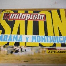 Coches: AUTOPISTA AÑO 1970 Nº 585. Lote 268878674