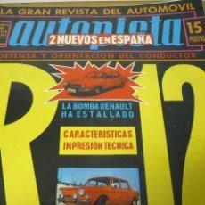 Coches: AUTOPISTA AÑO 1970 Nº 584. Lote 268878719