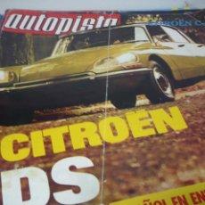 Coches: AUTOPISTA AÑO 1970 Nº 591. Lote 268879309
