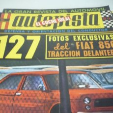 Coches: AUTOPISTA AÑO 1970 Nº 588. Lote 268879434