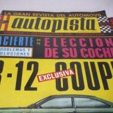 Coches: AUTOPISTA AÑO 1970 Nº 587. Lote 268879474