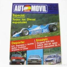 Voitures: REVISTA AUTOMÓVIL FÓRMULA Nº 33 DE OCTUBRE DE 1980. Lote 269448178