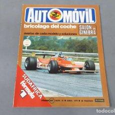 Coches: REVISTA AUTOMÓVIL FÓRMULA Nº 15 DE ABRIL DE 1979. Lote 270174368