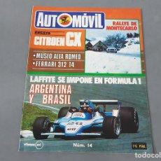 Coches: REVISTA AUTOMÓVIL FÓRMULA Nº 14 DE FEBRERO DE 1979. Lote 270174968