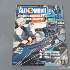 Coches: REVISTA AUTOMÓVIL FÓRMULA Nº 12 DE DICIEMBRE DE 1978. Lote 270175743