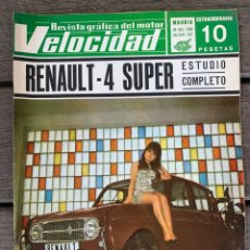 Auto: REVISTA VELOCIDAD Nº 337 RENAULT 4 SUPER. Lote 274172418