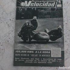 Coches: VELOCIDAD Nº 4, RECORD DE SIDECAR, MOTOR DIESEL, EL JEEP, 1919 SALE EL PRIMER CITROEN. Lote 274327318