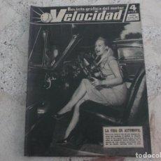 Coches: VELOCIDAD Nº 14, DAUPHINE, CHRYSLER , CITROEN DS DESCAPOTABLE, EL PRIMER COCHE 1770. Lote 274338563