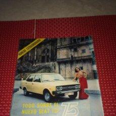 Carros: SEAT 75 - MAYO DE 1975 - TODO SOBRE EL NUEVO SEAT 131 - CON EL POSTER CENTRAL. Lote 276190473