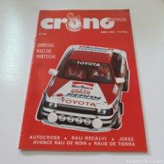 Coches: CRONO MOTOR RALLYE RECALVI - NOIA GALICIA VIGO ESPECIAL RALLY PORTUGAL. Lote 277034963