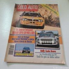 Coches: SOLO AUTO ACTUAL N° 52 RALLY COSTA BRAVA - CAMPEONATO ESPAÑA TIERRA ( LLORET ). Lote 277035888