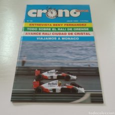 Coches: CRONO MOTOR N° 42 JULIO 1989 TODO SOBRE EL RALLY DE ORENSE. Lote 277043143