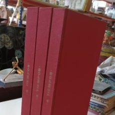 Coches: 4 TIEMPOS REVISTA DE RALLYES FORMULA 1 COCHES 3 TOMOS COMPLETA. Lote 277065743