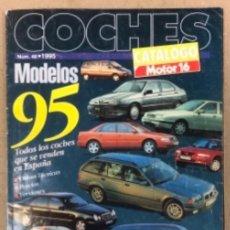 Coches: REVISTA MOTOR 16 N°48 (1995). CATÁLOGO DE MODELOS DE 1995. 138 PÁGINAS.. Lote 139855274