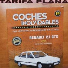 Coches: FASCICULO N 64 RENAULT 21 GTS 1986 DE LA COLECCION DE COCHES INOLVIDABLES DE SALVAT. Lote 288067003